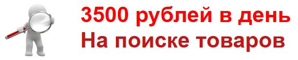 Югра Нефтетрейд платит по 25000 рублей помощи благотворительной помощи MR7sY