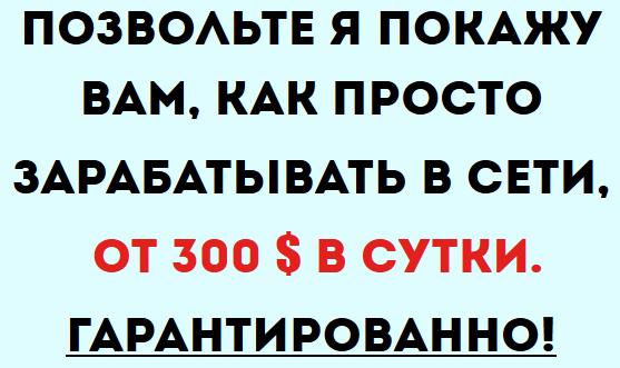Стратегия FxMax4 PRO Зарабатывайте 30-60% от депозита ежемесячно QLn1h