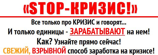 Реалити-запуск Виталия Кузнецова PRO продажи на 5 000 000 рублей RcThs