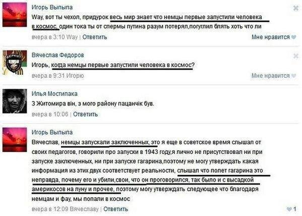 Один день на украинских политических форумах - Страница 3 DCuav