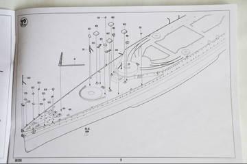 """Линейный корабль """"Dunkerque"""", 1/350, Hobbyboss, 86506 UCA5Y"""