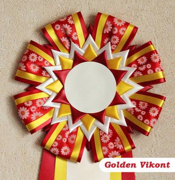 Наградные розетки на заказ от Golden Vikont - Страница 7 ZGfXk