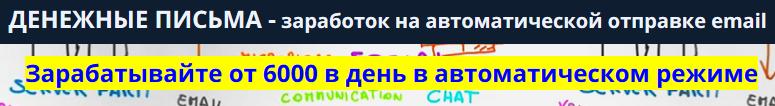 от 15 до 100 рублей за просмотр рекламных видеороликов TrG3g