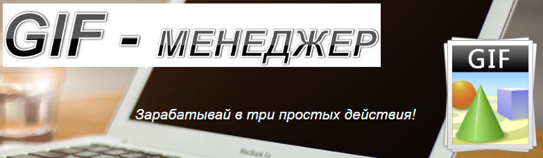 paynes.ru - фотохостинг с оплатой за загрузку картинок от 150 рублей VPJS6