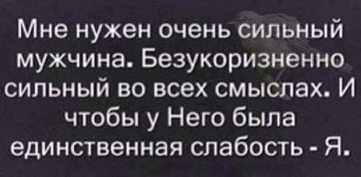Настя Ковалёва YNVHl