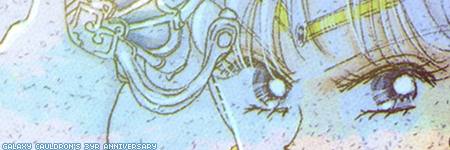 Princess Luna's Cove of Treasures Lvl1_Sig