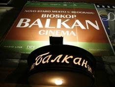 Ex Yu Filmovi Stari-bioskop-balkan