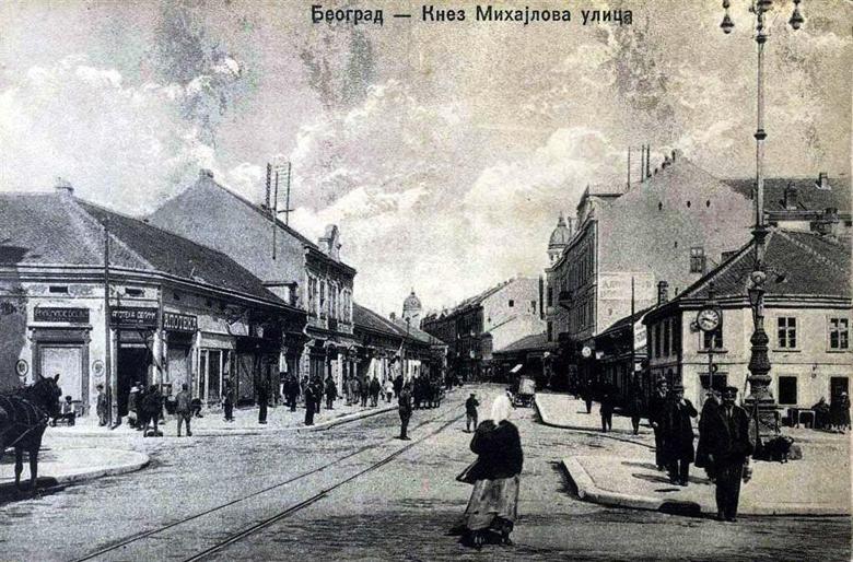 Slike starog Beograda - Page 4 Knez-Mihajlova-3