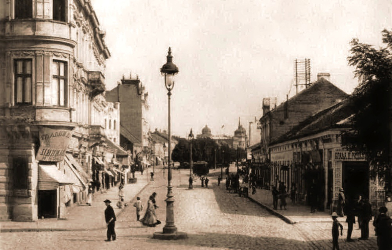 Slike starog Beograda - Page 4 Knez-Mihajlova-4