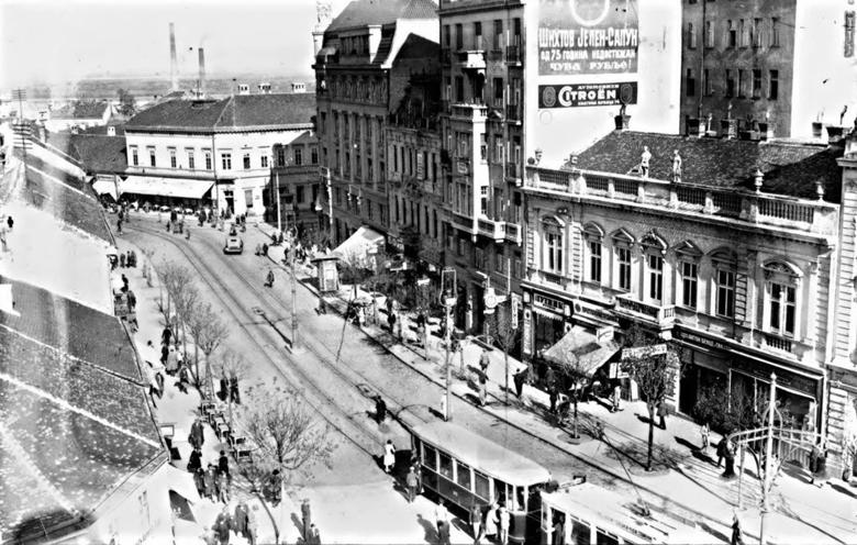 Slike starog Beograda - Page 4 Kolarceva