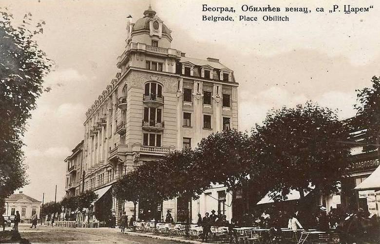 Slike starog Beograda - Page 5 Obilicev-venac-i-Ruski-car