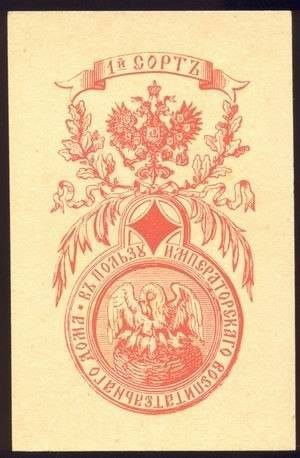 Императорская колода Istoriya-kolody-kart-russkiy-stil-4