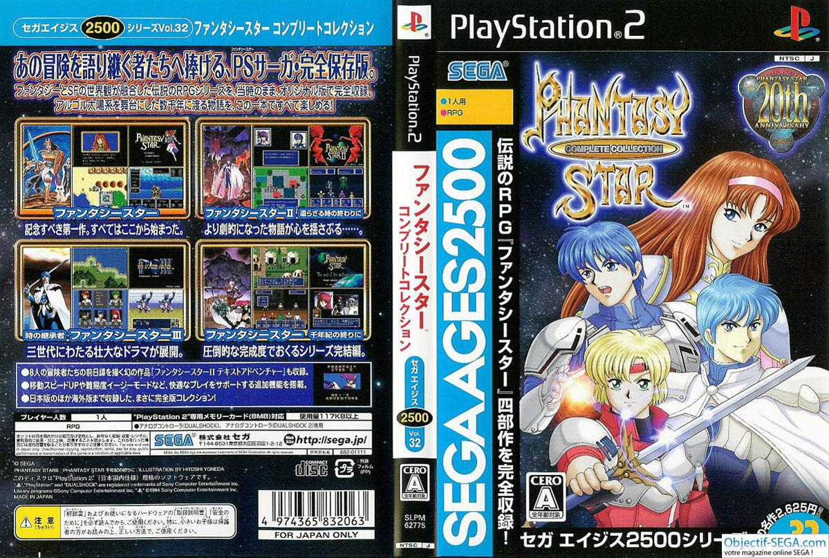 SEGA 3D Classics - Page 3 SEGA-AGES-2500-Vol-32-Phantasy-Star-Complete-Collection-Playstation2-JAP