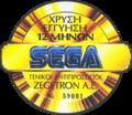 Sega c'est plus fort que moi: Deux GRAAL arrivés le même jour... 120px-ZegetronSeal