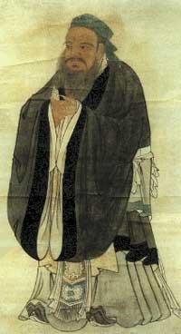 Poznati filozofi  Kongzi