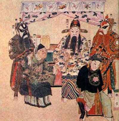 Klasična muzika Huibanjinjing