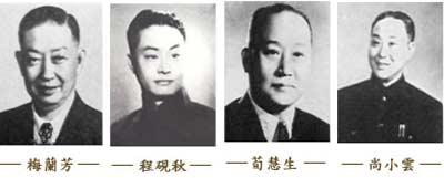 Klasična muzika Mingdan