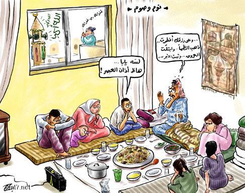 ابتسامات رمضانيه 11psp