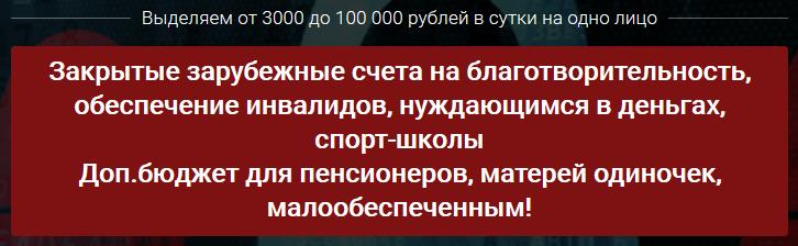 Строительная фирма РойтСтрой - 20000 рублей прямо сейчас 0KVOX