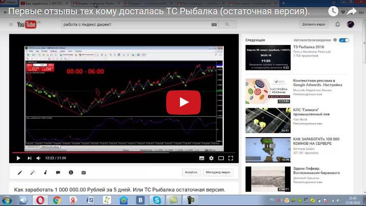 от 15 до 100 рублей за просмотр рекламных видеороликов C8esx
