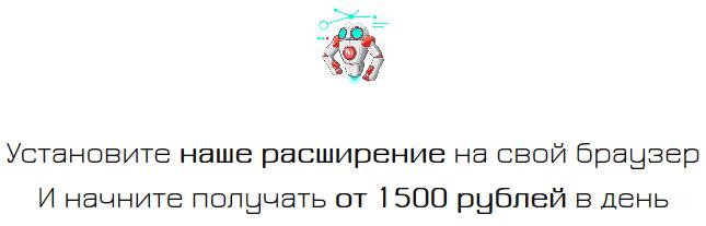 Павел Шпорт  ДЕНЕЖНЫЕ ПИСЬМА  CLsI2