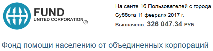 Seаrch Engine доход 10000 рублей в день на рекламе EuwHO