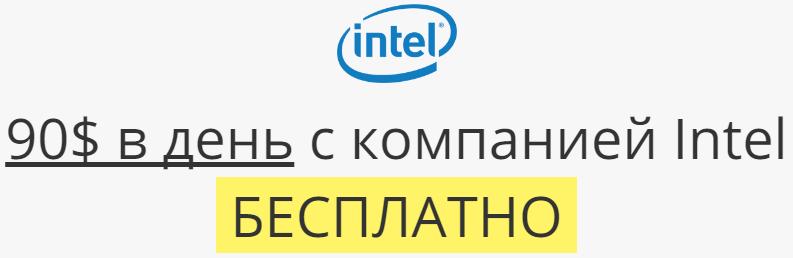 HashBitter заработок $1.75 за расшифровывании хеш-кода IUpN2