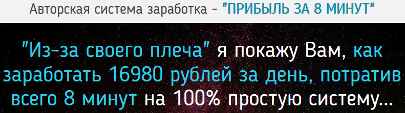Курс Ваш личный АВИТО-БАНК 9137 рублей в день на подаче объявлений R1Hh9
