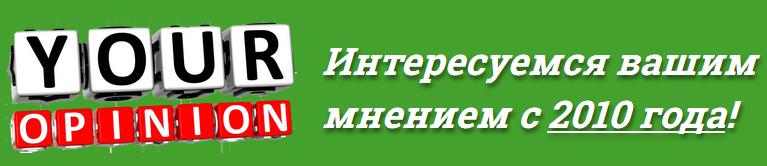 Honestunion Trade индикатор позволяет зарабатывать 1 млн рублей в день X91IF