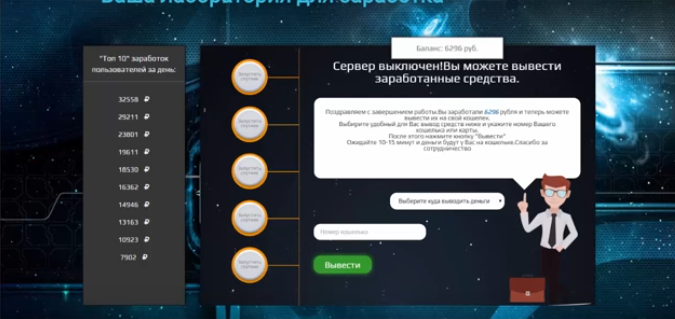 Заработок на GOOGLE от 1000$. Курс Романа Мельникова XIFnt