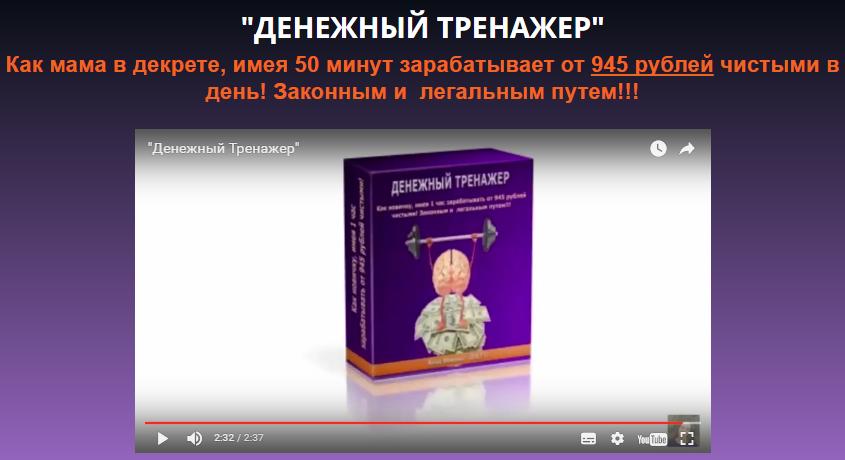 35000 рублей в день за выдачу вашей DCIM подписи lonsinfo.ru XWp89