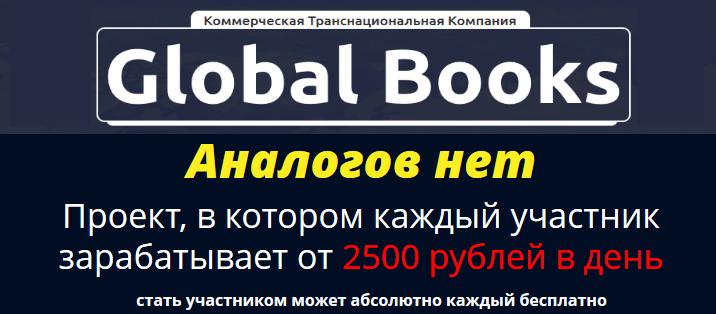 Реалити-запуск Виталия Кузнецова PRO продажи на 5 000 000 рублей Exgc9