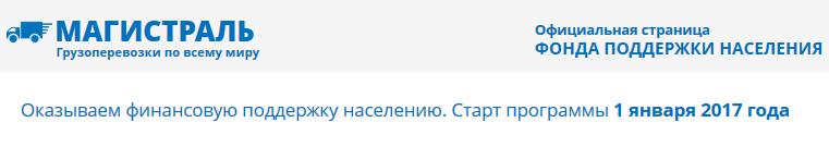 Трансгаз Поволжье платит 24000 рублей каждый день Fjda3