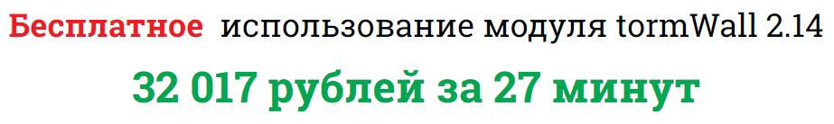 Cashscript 2.97 - заработок минимум 10 000 рублей в день I4uTN
