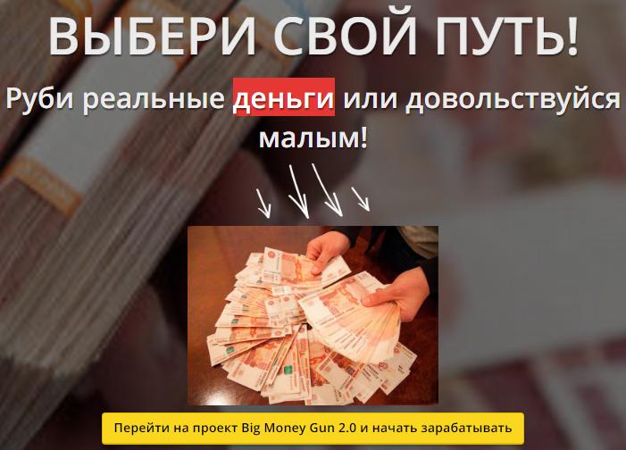Bonusbitcoins сборщик бонусов с биткоин сайтов IH6UY