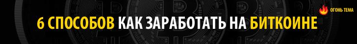 Отзывы Gold Samarski Получи 50 000 рублей от Валентина Самарски If9QO