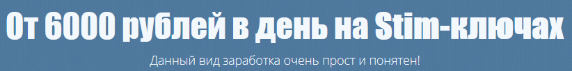 Реалити-запуск Виталия Кузнецова PRO продажи на 5 000 000 рублей Iw79A