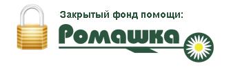 Строительная фирма РойтСтрой - 20000 рублей прямо сейчас QzaZF