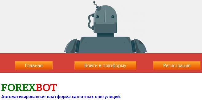 RIKDOC 3 500 – 5 000 рублей в день SuDNX
