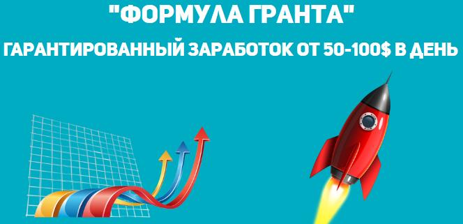 Money Extractor денежный скрипт от Дмитрия Селезнёва TyLEh