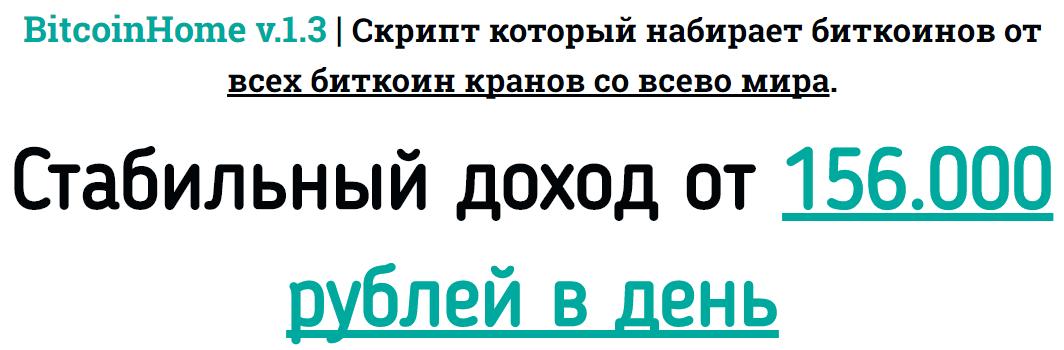 Блог Марины Староконь - как сидя получать по 8 евро за 1 минуту Urly3