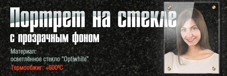 """РОСІЯ. """"СФЕРА"""" Санкт-Петербург Slider1_731_247_jpg"""