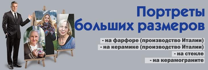 """РОСІЯ. """"СФЕРА"""" Санкт-Петербург Slider3_731_247_jpg"""