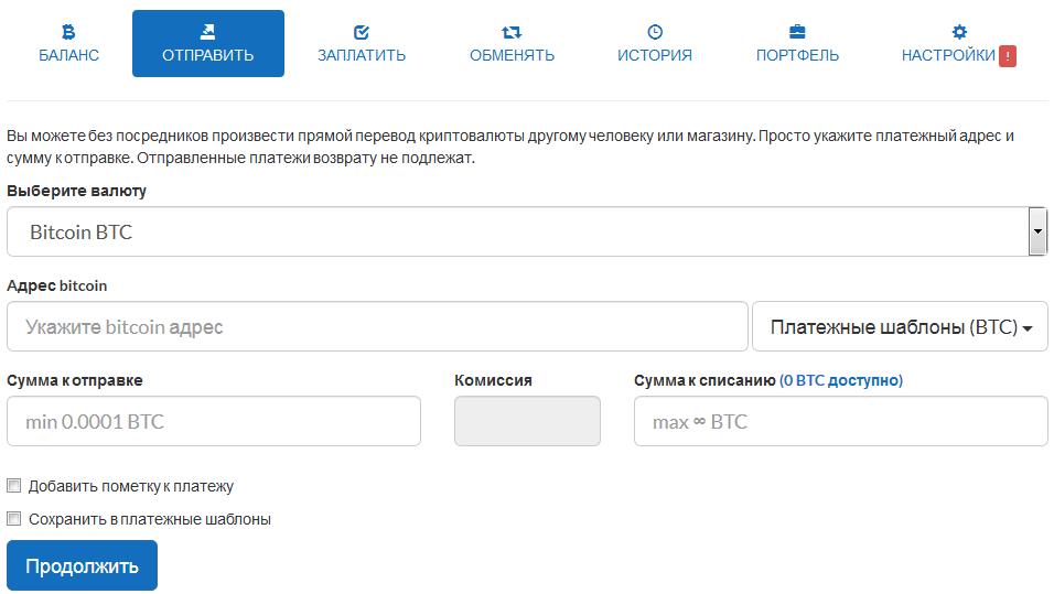 Как заработать на криптовалюте (инструкция) 0mDn6