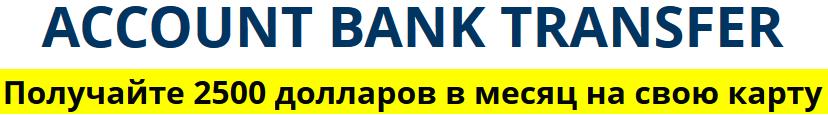 biznez-boom - начнёте получать от 2000-15000 рублей в день 1vgBV