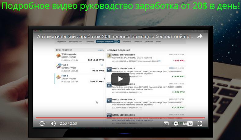 Курс Ваш личный АВИТО-БАНК 9137 рублей в день на подаче объявлений 38anj