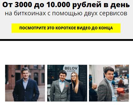Отзывы MACROCLOUD и Облачный майнинг (Cloud mining) Владимир Белов 7OPxF