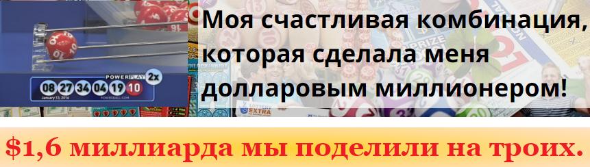 Владелец Дмитрий Авдеев заплатит вам 25000 рублей от Югра Нефтетрейд GeVa9