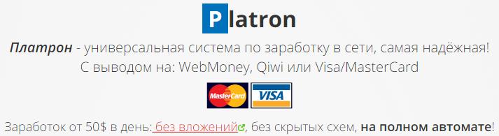 Блог Дмитрия Пархомова Как заработать от 1500 рублей на TRADEIN M3IvA