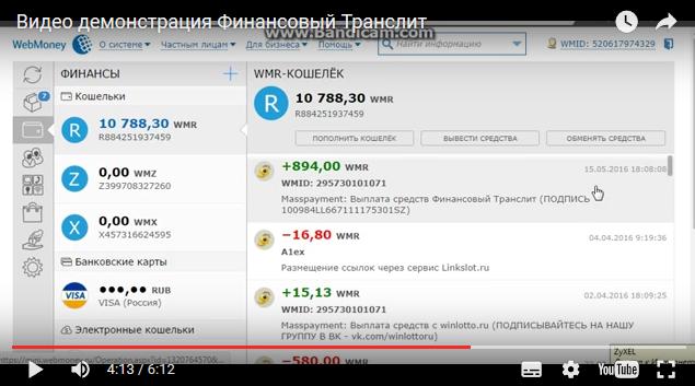 Cloud Money Internet - заработок от 4000 рублей в сутки SBHM1